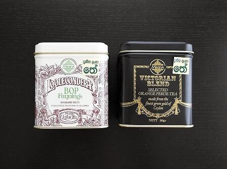 スリランカ お土産 ムレスナティー mlesna tea コロンボ ブラックティー 紅茶 オレンジペコ ルーラコンデラ ルールコンデラ BOP
