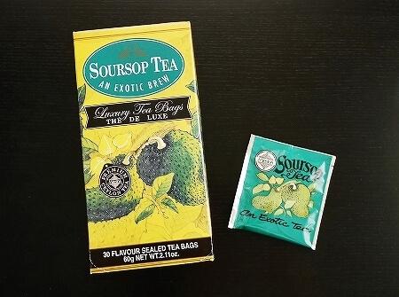 スリランカ お土産 ムレスナティー mlesna tea コロンボ サワーソップティー フレーバーティー soursop tea 紅茶