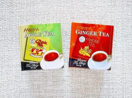 スリランカ お土産 ムレスナティー mlesna tea コロンボ アップルティー ジンジャーティー フレーバーティー 紅茶