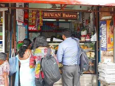 スリランカ コロンボ パン屋 カレーパン RUWAN BAKERS