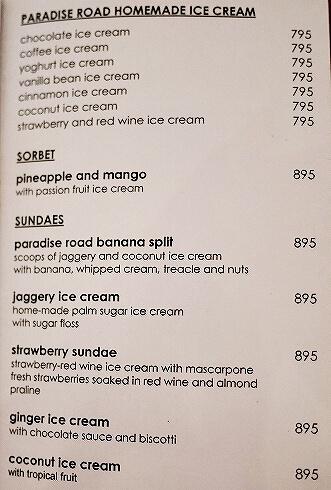 スリランカ コロンボ パラダイスロード ザ ギャラリーカフェ Paradise Road the Gallery Cafe メニュー menu