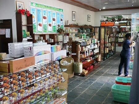 コロンボ スリランカ紅茶局 スリランカ・ティーボード Sri Lanka Tea Board