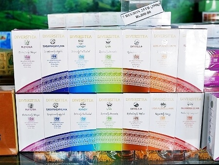 コロンボ スリランカ紅茶局 スリランカ・ティーボード Sri Lanka Tea Board DiversiTea