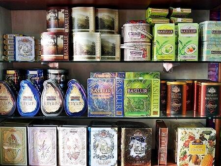 コロンボ スリランカ紅茶局 スリランカ・ティーボード Sri Lanka Tea Board バシラーティー BASILUR TEA