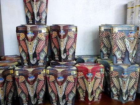 コロンボ スリランカ紅茶局 スリランカ・ティーボード Sri Lanka Tea Board Battler