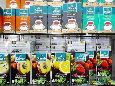 コロンボ スリランカ紅茶局 スリランカ・ティーボード Sri Lanka Tea Board ディルマ dilmah