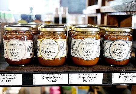 スリランカ コロンボ GOOD MARKET グッドマーケット オーガニック ココナッツスプレッド