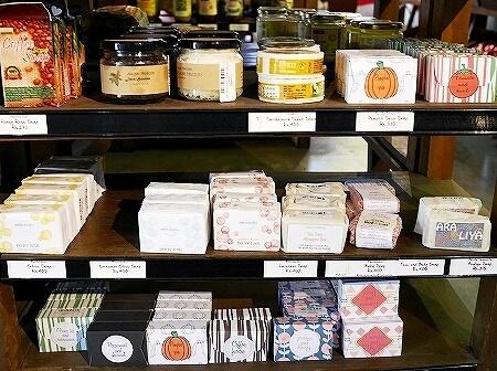 スリランカ コロンボ GOOD MARKET グッドマーケット オーガニック 石鹸