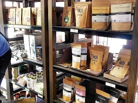 スリランカ コロンボ GOOD MARKET グッドマーケット オーガニック コーヒー 紅茶