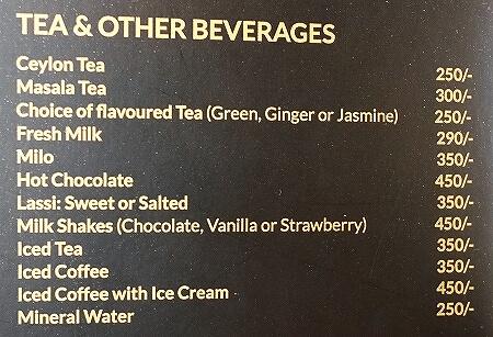 スリランカ コロンボ パルマイラレストラン レヌカホテル Palmyrah  renuka hotel メニュー コーヒー 紅茶