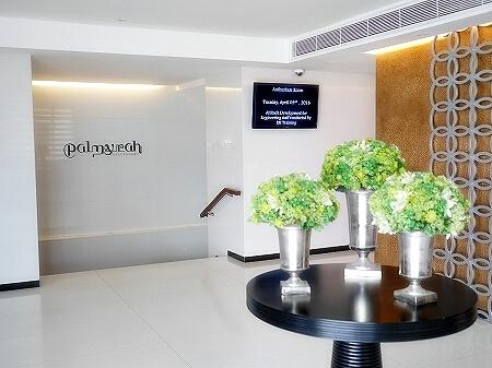スリランカ コロンボ パルマイラレストラン レヌカホテル Palmyrah  renuka hotel