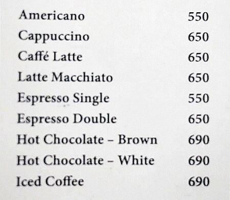 コロンボ スリランカ モーベンピックホテル movenpick おすすめ ルーフトップバー Vistas Bar コーヒーメニュー