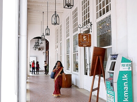 スリランカ コロンボ ダッチホスピタル Dutch Hospital ショッピングモール ディルマティーラウンジ