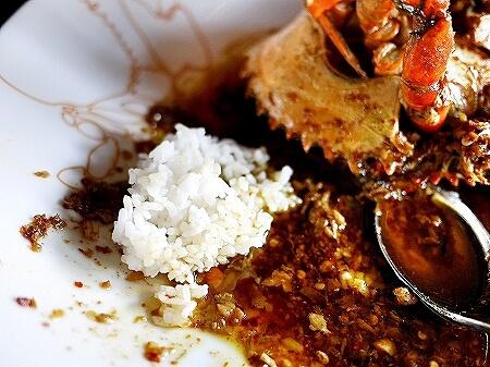 スリランカ コロンボ ミニストリーオブクラブ Ministry of Crab カニ 蟹 ご飯 ジャパニーズライス ランチ