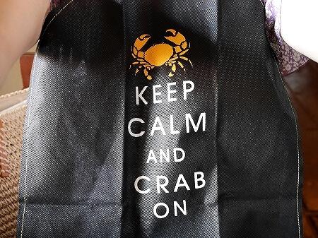 スリランカ コロンボ ミニストリーオブクラブ Ministry of Crab エプロン