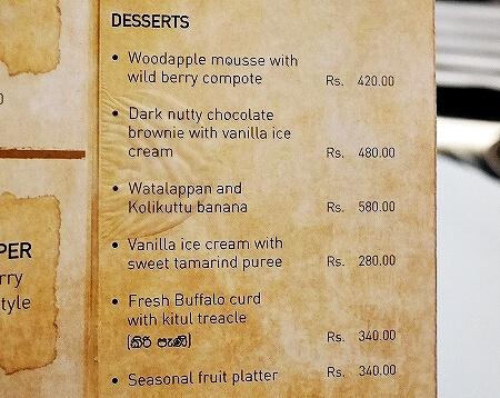 スリランカ コロンボ カニ 蟹 レストラン ブラックペッパー BLACK PEPPER デザートメニュー