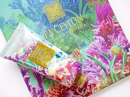 スパセイロン SPA CEYLON レモングラスマンダリンインテンシブハンドクリーム 限定
