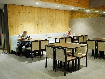 クアラルンプール空港 KLIA2 Wellness Spa プラザプレミアムラウンジ プライオリティパス