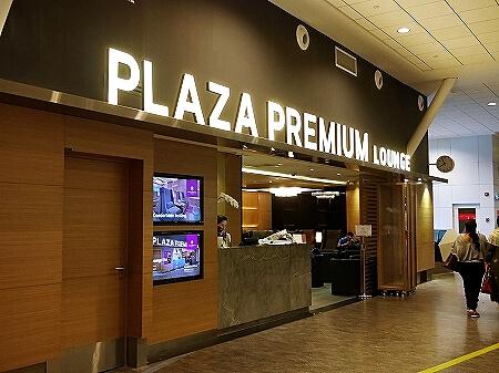 クアラルンプール空港 KLIA2 プラザプレミアムラウンジ Plaza Premium Lounge プライオリティパス ゲートL8