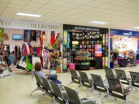 スリランカ コロンボ空港 お土産屋さん スパセイロン SPA CEYLON