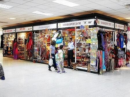 スリランカ コロンボ空港 お土産屋さん 民芸品
