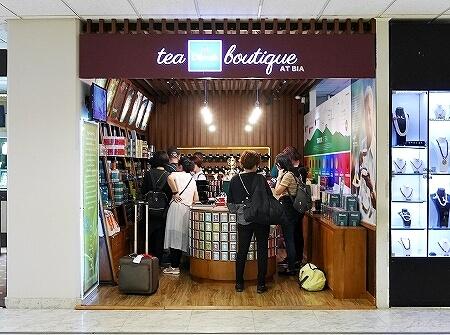 スリランカ コロンボ空港 お土産屋さん ディルマ 紅茶