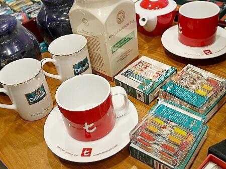 スリランカ コロンボ空港 お土産屋さん ディルマ 紅茶 砂時計 ティータイマー