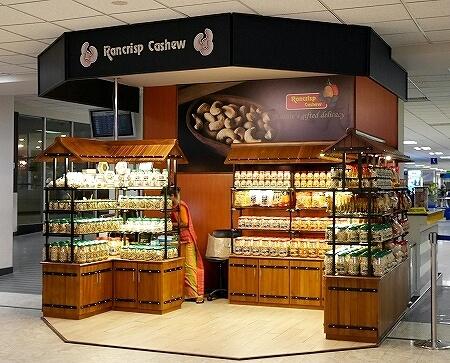 スリランカ コロンボ空港 お土産屋さん カシューナッツ ランクリスプ カシュー Rancrisp Cashew