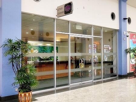 スリランカ コロンボ 空港 プライオリティパス ロータスラウンジ LOTUS FIRST CLASS LOUNGE
