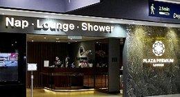 クアラルンプール空港KLIA2「プラザプレミアムラウンジ」入国後エリア2か所の様子♪プライオリティパスOK♪