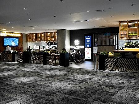 クアラルンプール空港 KLIA2 プラザプレミアムラウンジ 場所 PLAZA PREMIUM LOUNGE