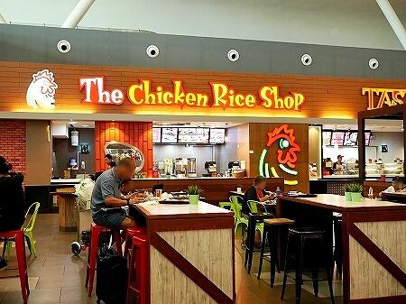 クアラルンプール空港 KLIA2 おすすめグルメ The Chicken Rice Shop 海南チキンライス ハイナンチキンライス フードコート