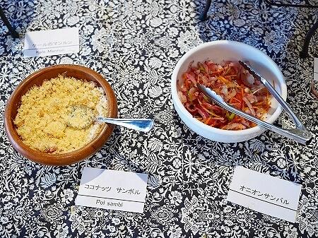アーユルヴェーダ・カフェ ディデアン Didean 蒲田 スリランカ料理 カレー ランチ ココナッツサンボル