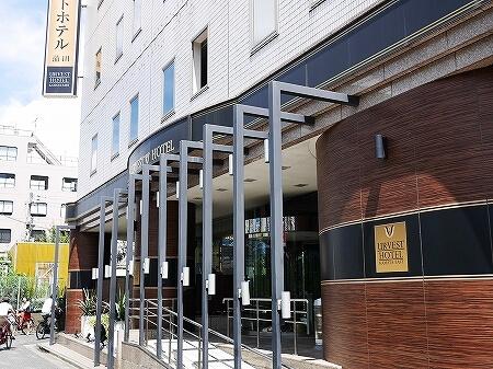 アーユルヴェーダ・カフェ ディデアン Didean 蒲田 スリランカ料理 カレー 外観 アーヴェストホテル