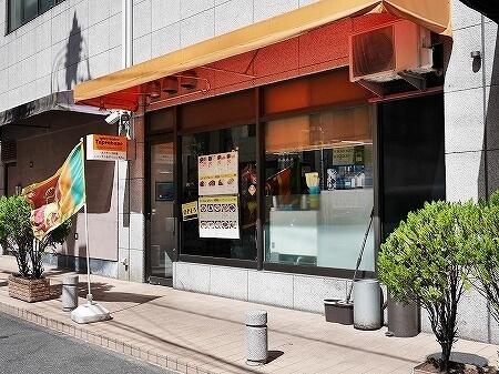 おすすめ スリランカ料理 レストラン スパイシービストロ タップロボーン spicy bistro Taprobane 外観