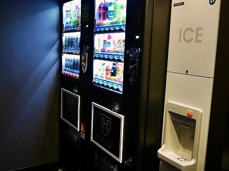 羽田空港 国際線ターミナル ザ ロイヤルパークホテル 東京羽田 自動販売機 製氷機