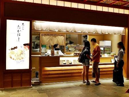 羽田空港 おすすめグルメ 天ぷら たかはし 国際線ターミナル レストラン テイクアウト お弁当