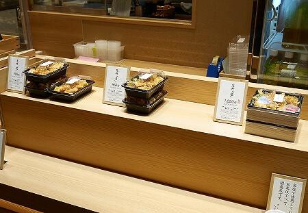 羽田空港 おすすめグルメ 天ぷら たかはし 国際線ターミナル レストラン テイクアウト お弁当 天丼