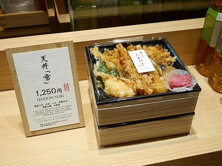 羽田空港 おすすめグルメ 天ぷら たかはし 国際線ターミナル レストラン テイクアウト お弁当 天丼 雪