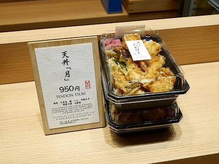羽田空港 おすすめグルメ 天ぷら たかはし 国際線ターミナル レストラン テイクアウト お弁当 天丼 月