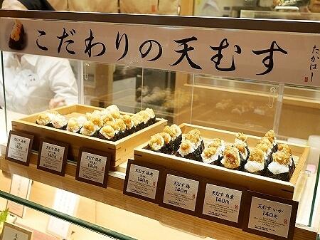 羽田空港 おすすめグルメ 天ぷら たかはし 国際線ターミナル レストラン テイクアウト お弁当 天むす