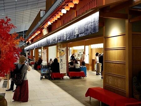 羽田空港 おすすめグルメ 天ぷら たかはし 国際線ターミナル レストラン テイクアウト お弁当 天丼 おこのみ横丁
