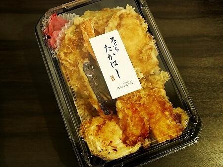 羽田空港 おすすめグルメ 天ぷら たかはし 国際線ターミナル レストラン テイクアウト お弁当 天丼 花