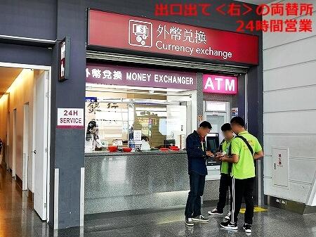 台湾 台北 桃園空港 第1ターミナル 両替所 SIMカード売り場 場所 営業時間 24時間 深夜 早朝