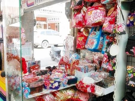 台湾 台北 星通有限公司 星通傢飾布 窗簾・傢飾布 迪化街 ディーホアジエ てきかがい 花布 バッグ 雑貨