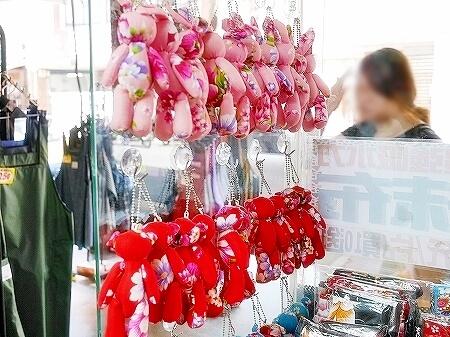 台湾 台北 星通有限公司 星通傢飾布 窗簾・傢飾布 迪化街 ディーホアジエ てきかがい 花布 花柄 テディベアキーホルダー うさぎ