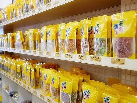 台湾 台北 迪化街 紅海棠 紅海堂 ディーホアジエ てきかがい お土産 ドライフルーツ お菓子