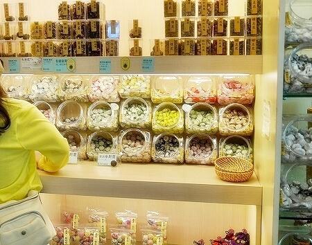 台湾 台北 正義花生酥 迪化街 紅海棠 紅海堂 ディーホアジエ てきかがい お土産 お茶 プーアル茶