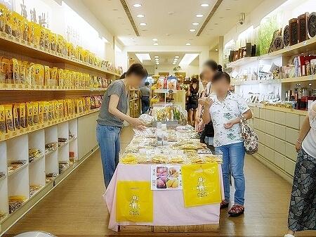 台湾 台北 正義花生酥 迪化街 紅海棠 紅海堂 ディーホアジエ てきかがい お土産 ピーナッツ お菓子