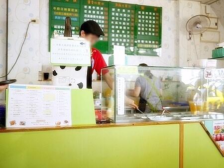 台湾 台北 冰讃 ピンザン マンゴーかき氷 人気店 有名店 注文方法